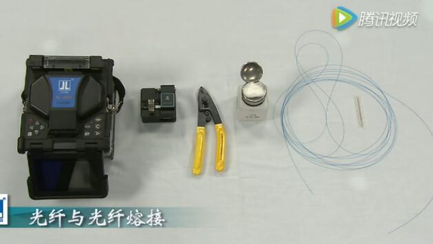 光纤热缩管.
