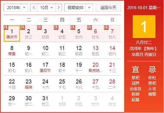深圳市湖北11选五电子科技有限公司.