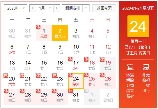 深圳湖北11选五电子科技有限公司