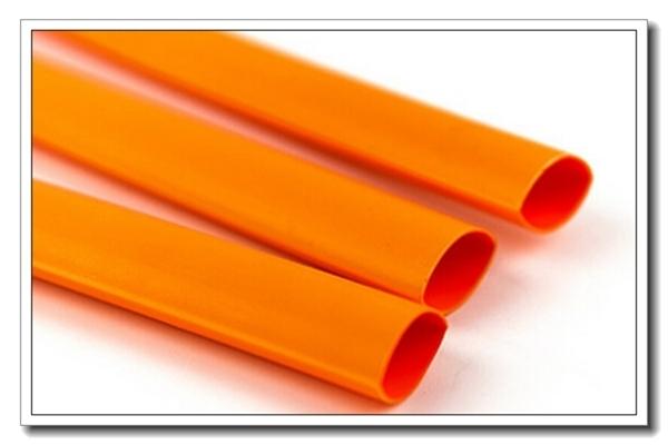 新能11选5走势图五码分布源橙色双壁热缩管